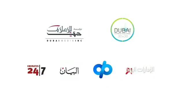 Dubai Media Inc Dubai Canal Walk n Run