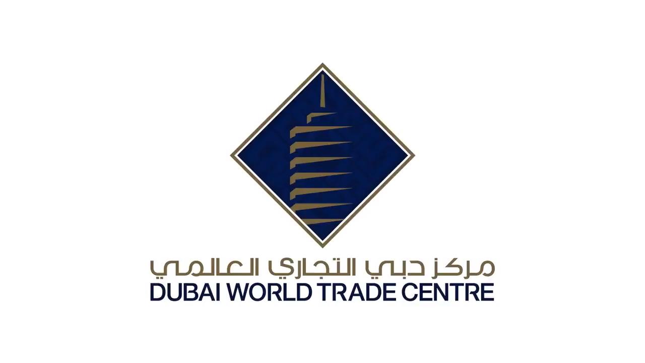 Dubai World Trade Centre DFC